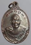 เหรียญหลวงพ่อพวง หลัง ปราสาทพนมรุ้ง รุ่น1 จ. บุรีรัมย์  (N45240)