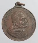 เหรียญหลวงปู่แหวน เหรียญมหาเศรษฐีตลอดกาล วัดดอยแม่ปั๋ง จ.เชียงใหม่  (N45243)