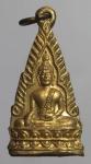 เหรียญพระพุทธโสธร วัดโสธรวรารามวรวิหาร จังหวัดฉะเชิงเทรา  (N45244)