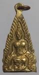 เหรียญพระพุทธโสธร วัดโสธรวรารามวรวิหาร จังหวัดฉะเชิงเทรา   (N45249)