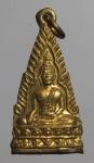 เหรียญพระพุทธโสธร วัดโสธรวรารามวรวิหาร จังหวัดฉะเชิงเทรา   (N45253)