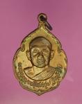 12281 เหรียญพระอาจารย์สมชาย วัดเขาสุกิม จันทบุรี ปี 2521 เนื้อทองแดง 24