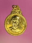 12292 เหรียญเจ้าคุณนรรัตน์ วัดเทพศิรินทร์ กรุงเทพ ปี 2520 กระหลั่ยทอง หลวงปุ่โต๊