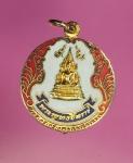 12294 เหรียญพระพุทธชินราช ลงยากระเหลั่ยทอง พิษณุโลก 54