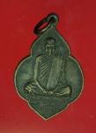 12314 เหรียญหลวงพ่อหรุ่น วัดบางจักร อ่างทอง ปี 2520 เนื้อทองแดง 89