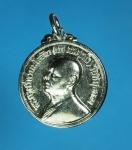 12351 เหรียญหลวงพ่อแพ วัดพิกุลทอง สิงห์บุรี ปี 2517 ชุบนิเกิล 82