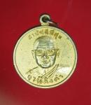 12359 เหรียญหลวงพ่อฤาษีลิงดำ หลังพระเจ้าตากสิน กระหลั่ยทอง 91