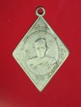 12367 เหรียญพระอธิการเผื่อน วัดไทรน้อย นนทบุรี ปี 2514 เนื้ออัลปาก้า 41