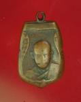 12370 เหรียญหลวงพ่อเงิน วัดดอนยายหอม นครปฐม ปี 2500 เนื้อทองแดง สภาพใช้ 36