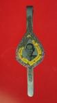 12374 แหนบสมเด็จพุทธจารย์โต พรหมรังษี วัดเขาวงบ่อพลอย กาญจนบุรี 20