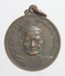 เหรียญหลวงปู่แหวน วัดดอยแม่ปั๋ง จ. เชียงใหม่  (N45301)