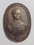 เหรียญ ร.5 ที่ระลึกในการสร้างพระบรมพระบรมธาตุเจดีย์เขาค้อ จ. เพชรบูรณ์  (N45313)