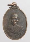เหรียญหลวงพ่อแจ้ง วัดโนนสูง จ.นครราชสีมา  (N45339)