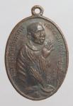 เหรียญพระครูพิศิษฐ์อรรถการ จ.นครศรีธรรมราช  วัดโคกเมรุ  (N45354)