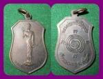 เหรียญพระคันธราช หลวงพ่อมหาโพธิ์ วัดคลองมอญ สวย