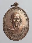 เหรียญหลวงปู่โชติ  วัดเวฬวนาราม จ.ราชบุรี ปี21  (N45371)