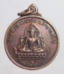 เหรียญหลวงพ่อโพธิ์เงิน วัดนาโพธิ์ จ. อำนาจเจริญ  (N45372)