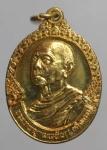 เหรียญพระเทพญาณวที หลัง ท่านเจ้าคุณไพจิตรสาราณียการ วัดนพวงศาราม จ. ปัตตานี ปี 2