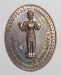เหรียญเจ้าพ่อพระกาฬ จ.ลพบุรี รุ่นแรก ปี44 หลังพระปรางค์สามยอด  (N45393)