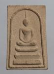 พระผงสมเด็จ  วัดโคกหม้อ จ.ลพบุรี  (N45399)