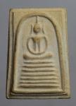 พระผงสมเด็จ9ชั้น วัดโคกหม้อ ยุคแรก จ.ลพบุรี  (N45400)