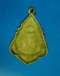 12382 เหรียญอุปัชฌาทองคำ วัดเขียนลาย อยุธยา ปี 2490 เนื้ออัลปาก้า 50