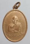 เหรียญพระอุปัชฌายโส วัดโพธิ์เทพประสิทธิ์ จ.ลพบุรี ปี 15  (N45449)