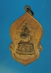 12389 เหรียญพระพุทธ วัดมงคลรัตนาราม กรุงเทพ เนื้อทองแดง 18