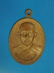 12395 เหรียญพระวิเศษชัยสิทธิ์ วัดอ่างทองวรวิหาร อ่างทอง ปี 2523 เนื้อทองแดง 89