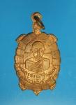 12401 เหรียญเต่าหลวงปู่เลี้ยง วัดพานิชธรรมิกาาราม บ้านหมี่ ลพบุรี เนื้อทองแดง 69