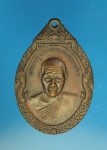 12402 เหรียญพระครูประสารน์บรรณกิจ วัดศิริบรรพต ลพบุรี เนื้อทองแดง 10.3