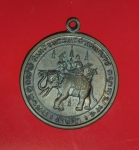 12419 เหรียญสมเด็จพระนเรศวรต้านศึก เนื้อทองแดง 10.3