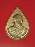 12425 เหรียยหลวงปุ่เหรียญ วัดอรัญญบรรพต หนองคายปี 2537 เนื้อทองแดง 87