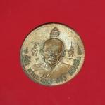 12426 เหรียญพระกริ่ง สิทธัตโถ กรุงเทพ เนื้อทองแดง 10.3