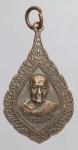 เหรียญพระธรรมธัชมุนี วัดธรรมบูชา จ.สุราษฎร์ธานี  (N45463)