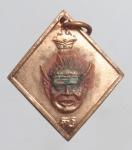 เหรียญพ่อแก่หลังพระพิฆเนตร  (N45470)