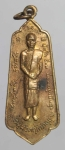 เหรียญยืนเจ้าคุณนรฯ ที่ระลึกในงานสมโภชพระราชสังวรญาณ วัดศิลขันธาราม  จ.อ่างทอง