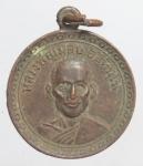 เหรียญหลวงพ่อเมือบ วัดโพธาราม จ. ราชบุรี  (N45480)