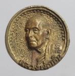 เหรียญหลวงพ่อเฮ็น วัดดอนทอง จังหวัดสระบุรี  (N45489)