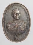 เหรียญ ร.5 ที่ระลึกในการสร้างพระบรมธาตุเจดีย์เขาค้อ จ.เพชรบูรณ์  (N45491)