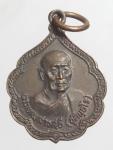 เหรียญพระเทพสารสุธีวัดธรรมบูชา จ.สุราษฏร์ธานี  (N45564)