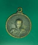 12440 เหรียญหลวงพ่อจรัญ วัดอัมพวัน สิงห์บุุรี เนื้อฝาบาตร สภาพใช้ 82