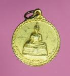 12473 เหรียญพระประธาน วัดหนองหมูใต้ สระบุรี ปี 2525 กระหลั่ยทอง 81