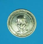 12481 เหรียญติดแหนบหลวงพ่อมุ่ย วัดดอนไร่ สุพรรณบุรี 84