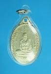 12486 เหรียญหลวงพ่ออี๋ วัดสัตหีบ ชลบุรี ปี 2553 เลี่ยมพลาสติก ขนาดความหนาของเหรี