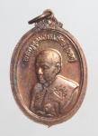 เหรียญหลวงพ่อยอด วัดศรีบุญเรือง จ.มุกดาหาร หลังหลวงพ่อสิงห์สอง  (N45603)