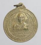 เหรียญครูบาศรีวิชัย วัดสารภี เชียงใหม่  (N45630)