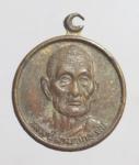 เหรียญหลวงพ่อสาม  วัดป่าไตรวิเวก จังหวัดสุรินทร์  (N45634)
