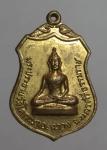 เหรียญพระประธาน วัดโคกเมรุ จ.นครศรีธรรมราช  (N45644)