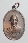 เหรียญพระครูสังวราภิวัฒน์ วัดบ้านเก่า(วัดคันธารมย์) จ.บุรีรัมย์ ปี ๒๕๑๘  (N45692